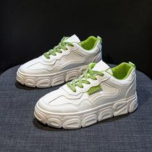 2020 Women Casual Sneaker White Green Sneakers Student Cushioning Platform Breathable Wave Sports Mixed Walking Shoes Girls(China)