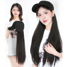 Long Straight Black Hat Baseball Cap with Hair Extension Brown Wig Hairpieces Synthetic Hair Pieces(China)