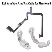 ยืดหยุ่นGimbal Flat Ribbon CableสำหรับDJI Phantom 4 Flexชิ้นส่วนซ่อมเปลี่ยนอุปกรณ์เสริมDroneกล้องStabilizerชุด