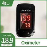BMC OX3 médical ménage numérique doigt oxymètre de pouls sang oxygène Saturation mètre doigt SPO2 PR moniteur