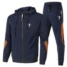 Новая весенне осенняя мужская повседневная спортивная одежда