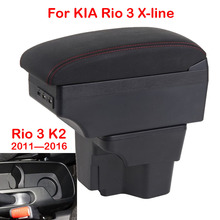 For KIA Rio 3 armrest box KIA K2 X-line Rio 3 2011 2012 2013 2014 2015 2016 car armrest accessories interior Storage box цена 2017