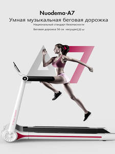 Electric Treadmill Fitness-Equipment Folding Small Home A7PLUS Intelligent Cross-Border