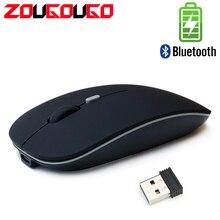 Бесшумная беспроводная мышь Bluetooth, перезаряжаемая Встроенная батарея 2,4 ГГц, USB компьютер Mause для ПК, ноутбука