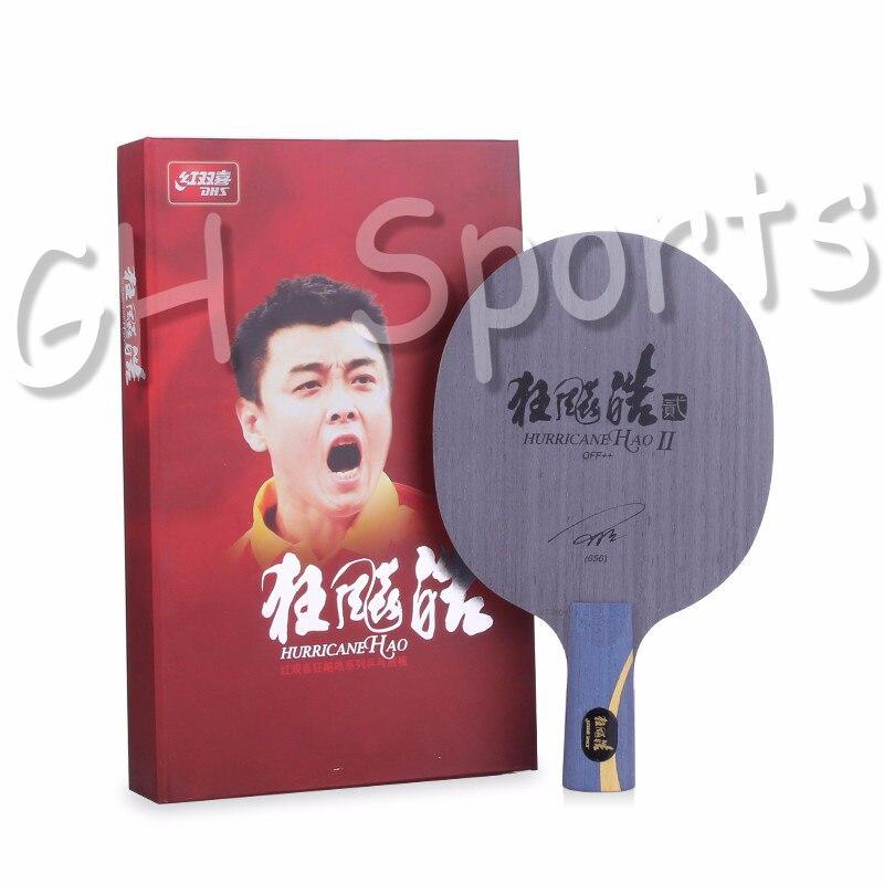 DHS Hurricane HAO 2 (Hurricane 656, Wang Hao 2) Table Tennis Blade (5 Ply Wood) Racket Ping Pong Bat Paddle