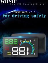 OBDHUD D3000 Автомобильный дисплей с цифровым спидометром дисплей лобового стекла проектор с повышенной скоростью вращения об/мин сигнализация для всех автомобилей