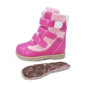 Image 4 - เด็กเด็กCool High Top Corrective Orthopedicรองเท้าFur Linningฤดูหนาวรองเท้าหนังไมโครไฟเบอร์หิมะรองเท้าสำหรับชายหญิง
