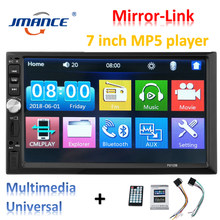 JMANCE auto mp5 speler multimidia hoofdsteun auto monitor video speler intrekbare auto radio met gps en screen pantalla para auto(China)