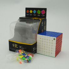 YuXin 7x7x7 7cm Professional Magicco Cube Speed Neo Cubo  Magico Sticker Adult Anti-stress Puzzle Gifts Toys For Children