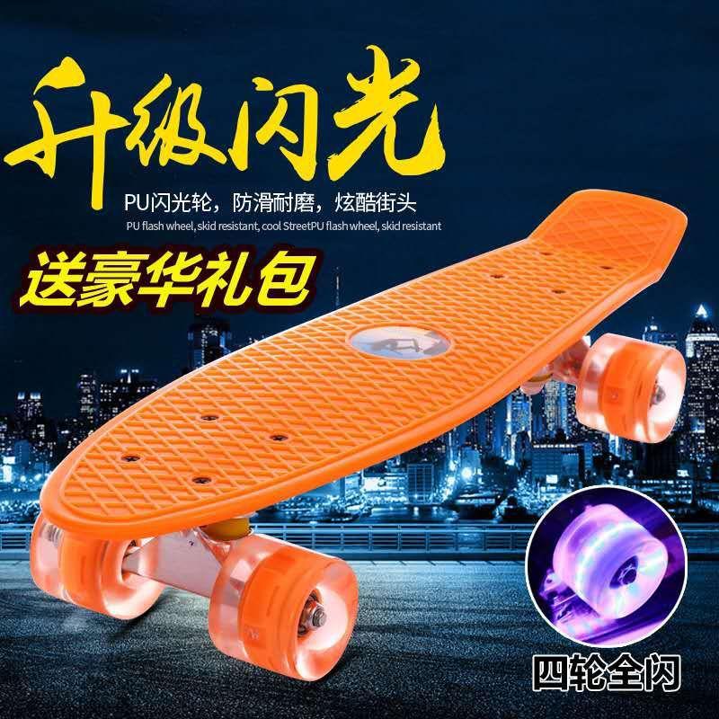 Four Wheel Skateboard Children's Teenager Baby Universal Scooter Large Broad Skateboard
