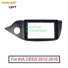 FEELDO araba ses Stereo 2Din fasya çerçeve KIA CEED için (LHD) 9 inç büyük ekran pano paneli montaj Trim kiti # FD6365
