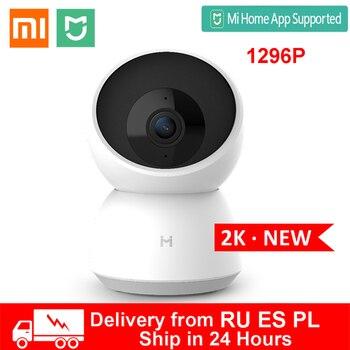 2020 Xiaomi 2K Cámara inteligente 1296P 360 ángulo HD Cam WIFI infrarrojo visión nocturna Webcam Video cámara bebé Monitor de seguridad
