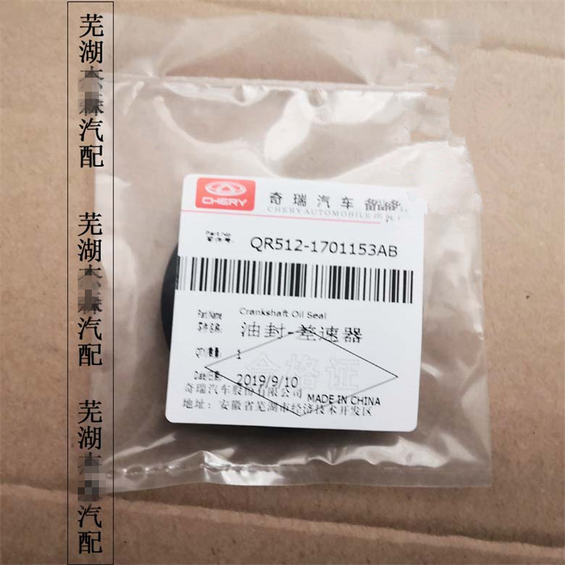 Details about  /For 2013-2017 Honda Accord CV Joint Half Shaft Seal Genuine 73865GV 2014 2015