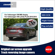 Liandlee Car Track Handle Camera For Volkswagen VW LaVida PLUS 2018-2019 Original Screen Upgrade Reversing Plug