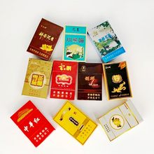 Chinese Puer herbal Tea Smoke Ten packs Ten Flavors Cigarette Slim Fine Tobacco Quit Smoking Clear Lung No Tobacco No Nicotine