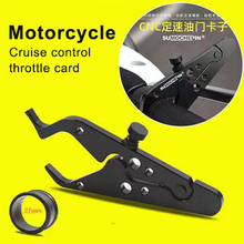 Control-Clamp-Accessories Motorcycle Tracer Yamaha Mt Xl1000 Aluminum-Alloy Honda Bmw