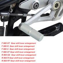 Motorcycle Accessories Gear lever enlargement version for BMW F 800 GT R S RS ST F800 GS G 310 GS R G310GS G310R R1250 R120 GS рычаг кпп professional plant gt xt gs