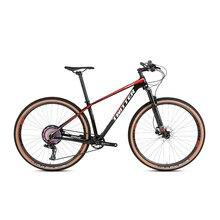 TWITTER 27.5/29 cal węgla rower górski 13 prędkości MTB rower ue podatki darmo