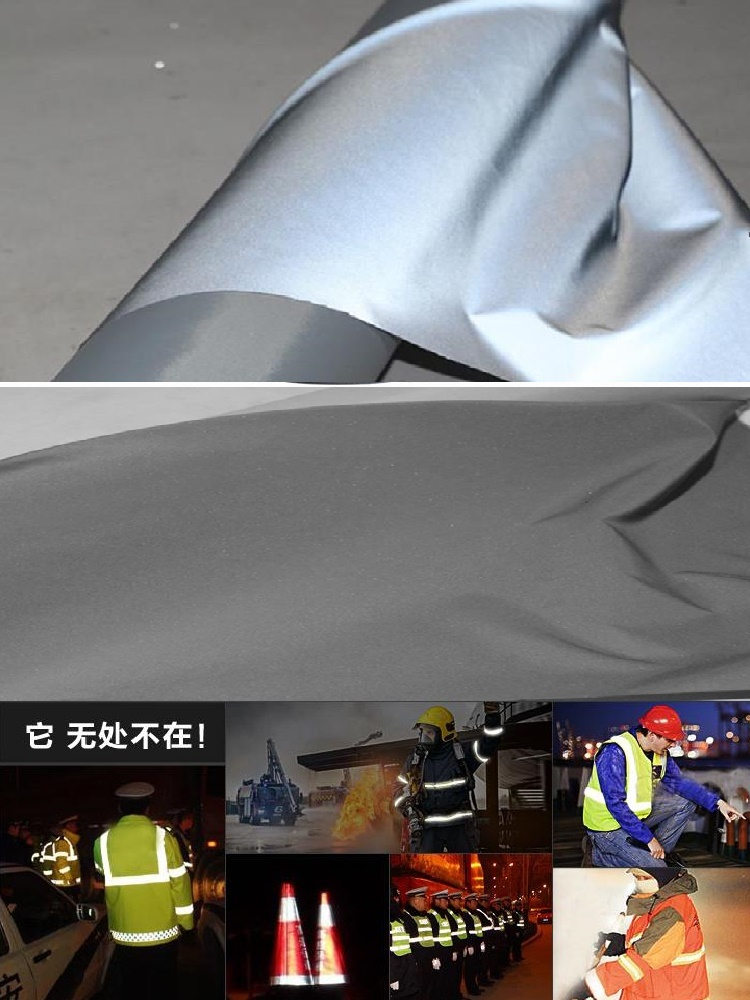 138cm*10m Garment Accessories Thickening Brighter Reflective Elastic Fabrics One-side Reflective Clothes
