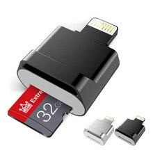 Мини-кардридер OTG Usb флэш-накопитель 16 Гб/32 ГБ/64 Гб/128 ГБ для Iphone Ipad Планшета Телефона lightning флэш-накопитель Usb-карта