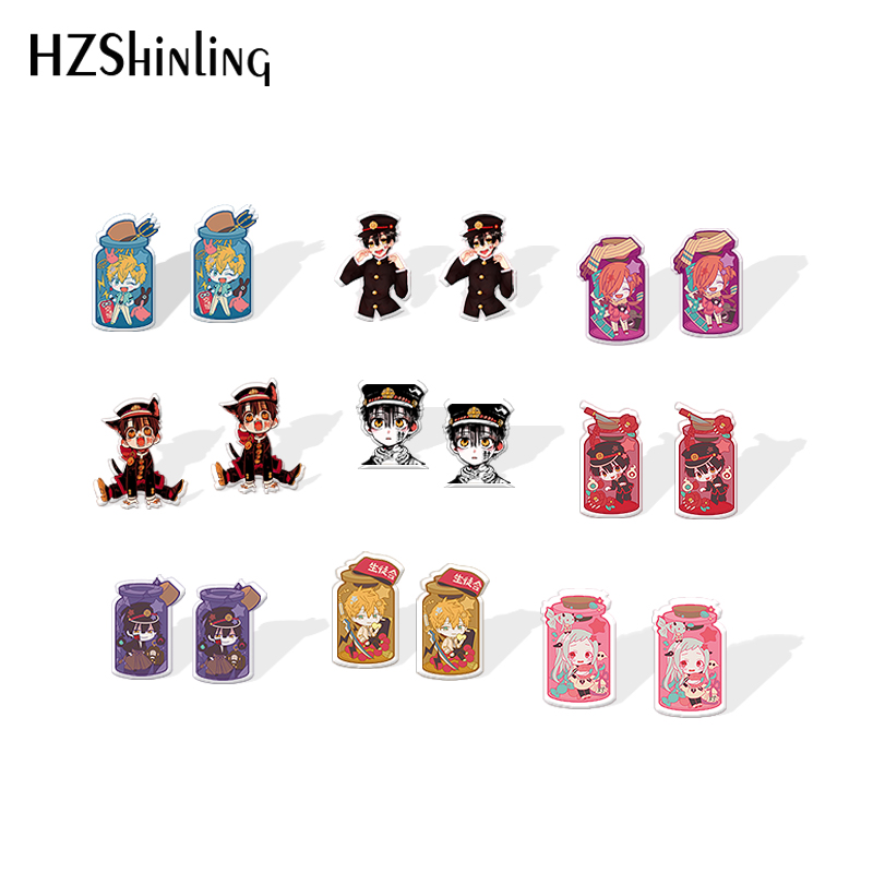 2020 New Toilet-bound Hanako-Kun Earrings Jibaku Shounen Acrylic Earring Anime Stud Earring Cute Funny Epoxy Jewelry Girl Boy
