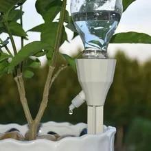 Drip-Irrigation-System Taper-Watering Water-Flowerpot Automatic-Pot Adjustable DIY 1pcs