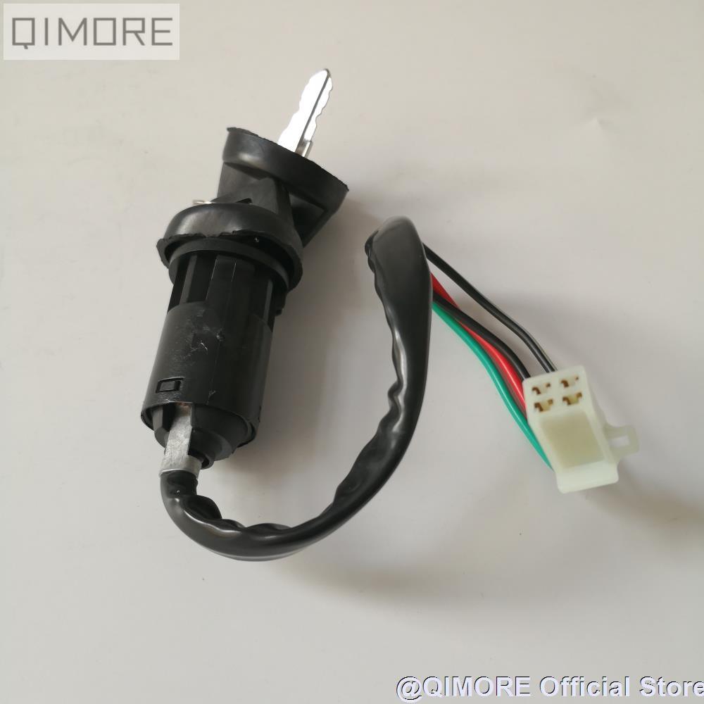 4-провод универсальный замок зажигания ключ переключатель(2 ключа С Пылезащитным колпаком) для Dirt Bike ATV багги QUAD Pit bike обезьяна велосипед