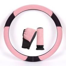 38cm Pink Women Girl Car Steering Wheel Cover Breathable Anti Skip Handbrake Grips Gear Shift Collars for BMW Car Styling