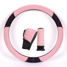 Housse de volant de voiture rose, 38cm, pour femmes, pour filles, poignées de frein à main, respirant, collier de changement de vitesse, stylé, pour BMW