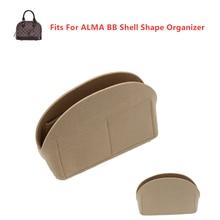Se encaixa para alma bb inserir sacos organizador bolsa de maquiagem organizar viagem interior bolsa portátil base cosméticos shaper concha organizador
