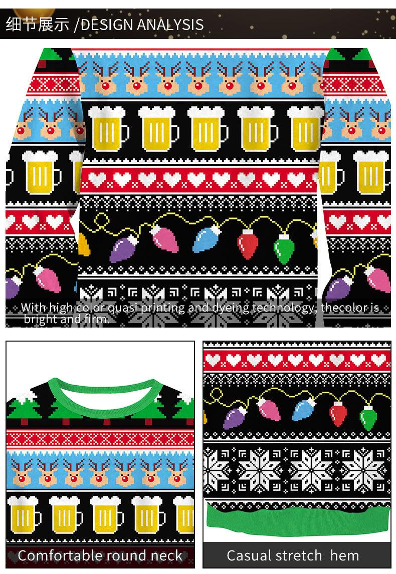 SWYS-圣诞节节_04.jpg