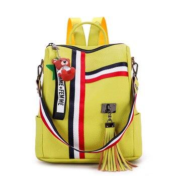 Ρετρό δερμάτινη τσάντα με φερμουάρ