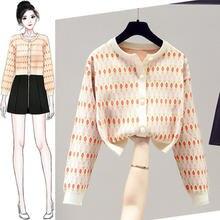 Jinkazi осень/зима 2020 женский новый кардиган свитер с длинным