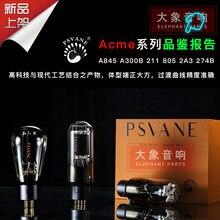 PSVANE Tube Acme A845 300B 211 205 805 2A3 274B Electronic tube vacuum tube original authentic