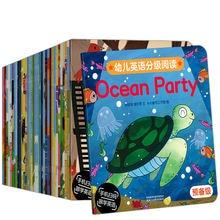 35 томов 0 2 3 4 5 лет для детей нулевое базовое введение на