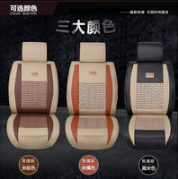 Applicable to all cars Four seasons leather ice silk Car seat car seat car seat cover summer car seat summer cushion