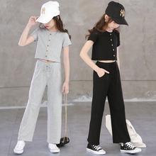 Лидер продаж комплект летней одежды для больших девочек 2020