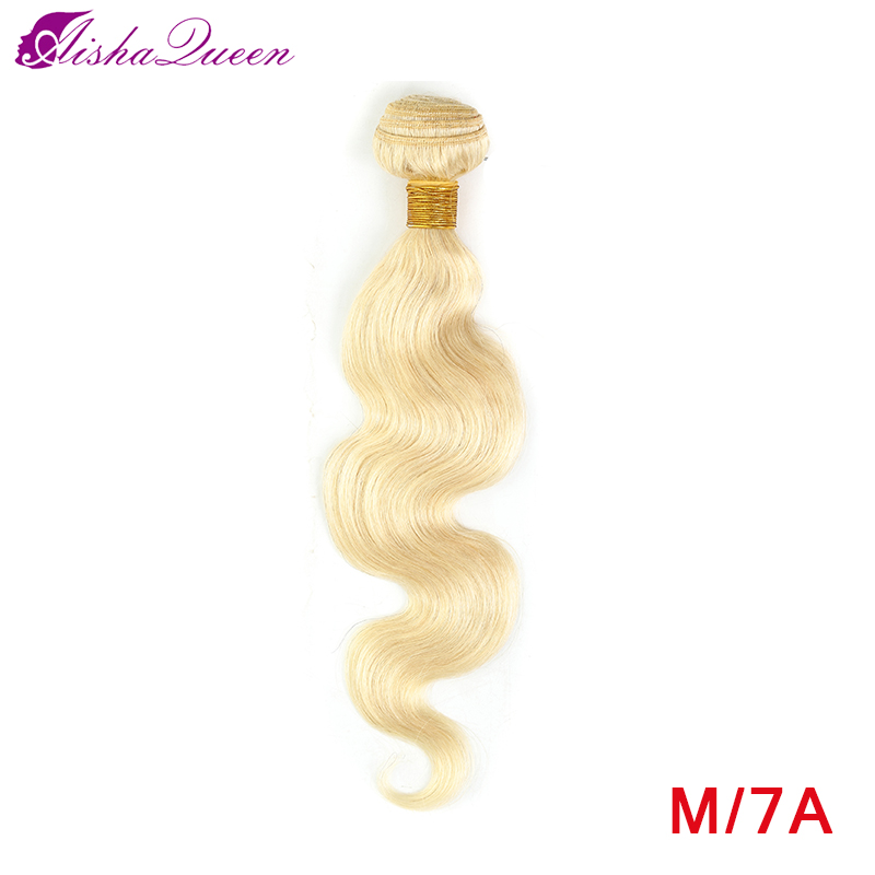 Aisha Queen Brazilian Hair Weave Bundles 8-28 Inch 1 PC Body Wave Medium Ratio 100% Non-Remy Human Hair Weft