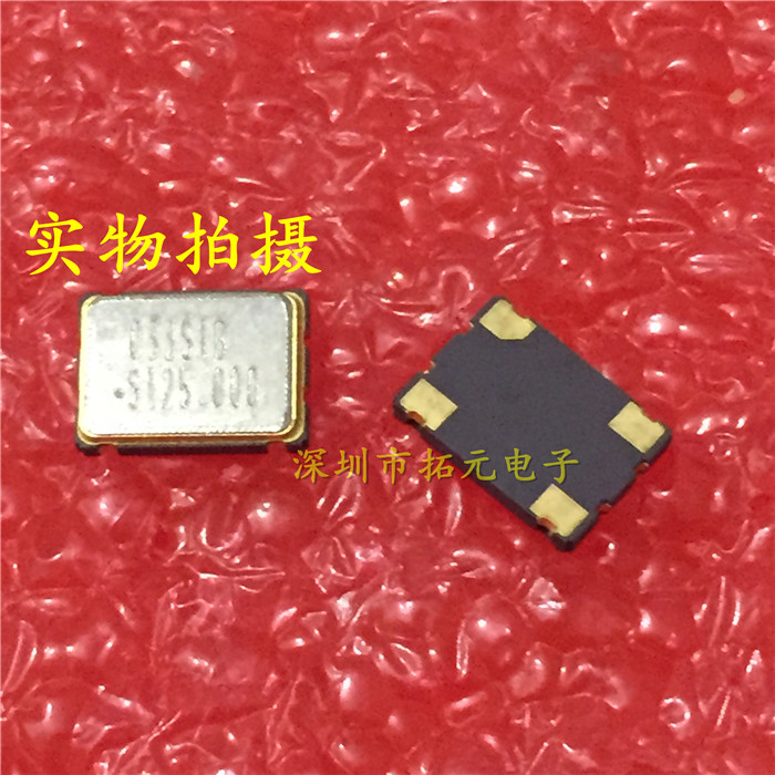 50pcs Volume Of SMD 5070 125MHz 125.000MHz Crystal New Original 5x7 Free Shipping