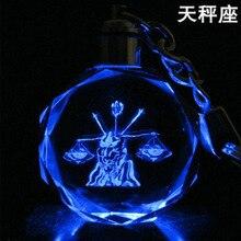 Saint Seiya Llavero de doce constelaciones, luminoso, LED de cristal, cinta colgante de flash, llavero de moda, divertido, Llaveros