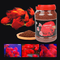 500g/bottle Enhancing Blood Parrot Fish Food Intense Red Fast Coloring Small Pellets 1mm Fish Foods Feeder A
