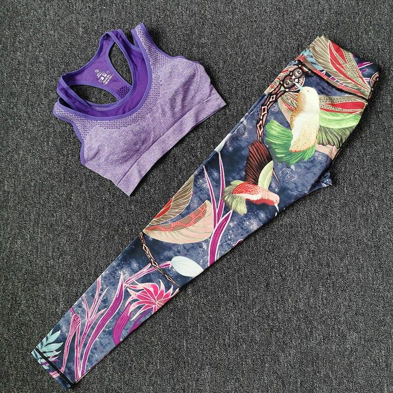 Women Sports Suits  (1)