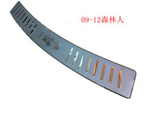 stainless steel  Rear Bumper Protector Sill  Trunk Rear guard Tread Plate For Subaru Forester 2009-2012