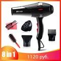3200 Вт фен для волос профессиональный фен для путешествий бытовой горячий и холодный фен инструменты для ухода за волосами 220-240 В для укладки...