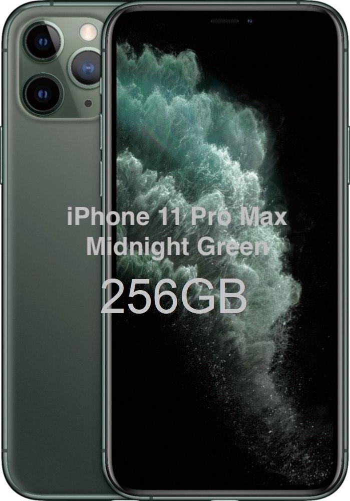 ProMax 256G Green