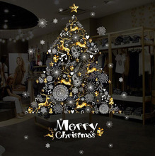 Merry Christmas Wall Sticker Christmas Decoration Mirror Sticker Christmas Tree Pattern Glass Showcase Window Door Background sparkling christmas tree pattern door art stickers