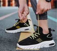 Aa cy808 спортивная обувь; Мужские кроссовки из сетчатого материала;