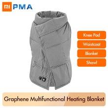 Xiaomi PMA графеновое многофункциональное нагревательное одеяло моющийся теплый жилет, светильник, ремень, быстро теплый, анти ожоги для женщин, для офиса