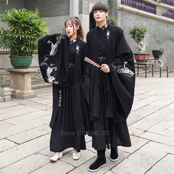 Japanese Dragon Embroidery Women Kimono Dress Men Samurai Costume Cosplay Cardigan Yukata Traditional Cosplay Party Halloween