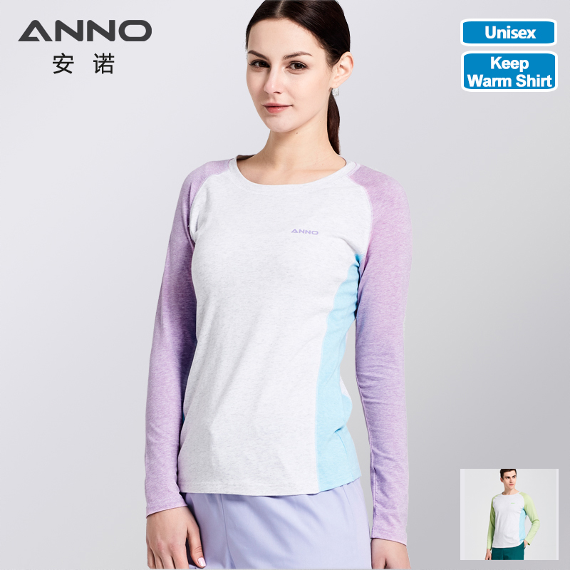 ANNO Fashion Keep Warm Shirt Winter Long Sleeve Top Cotton Nurse Work Underwear Stretch Fabrics Suit Body Under Clothes